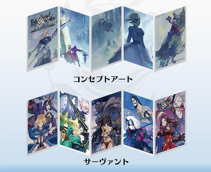 Fate/Grand Order Arcade』関連...
